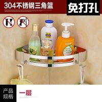 丹乐(DANLE) 免打孔卫生间置物架壁挂304不锈钢浴室三角架洗手间洗漱台收纳架