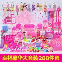 女孩玩具公主过家家女童仿真洋娃娃屋生日礼物5-7-10岁女童礼物甜心娃娃 9D眨眼幸福豪华大套餐款(送收纳箱)