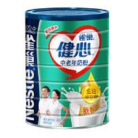 [当当自营] 雀巢 健心中老年奶粉(鱼油提取物)800g/罐