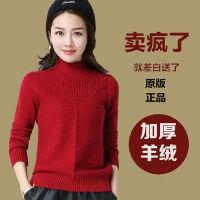 半高领毛衣女加厚短款秋冬套头大码百搭针织打底衫 M 适合95-109斤