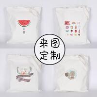 帆布袋定制手提袋环保袋购物袋广告袋印图案棉布袋帆布包定做 定制联系客服 其他