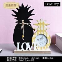 创意简约北欧家居店铺装饰摆件HOME相框个性学生礼物SN5924 木质菠萝相框-LOVE 3寸 其他尺寸