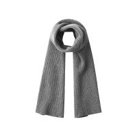网易严选 极简纯色羊毛针织围巾