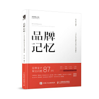 品牌记忆 十大行业品牌标志设计案例解析