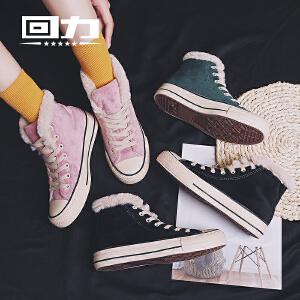回力棉鞋女2018秋冬季新款学生百搭加绒加厚女鞋韩版女靴雪地靴