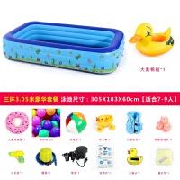 六一儿童节礼物婴儿游泳池家用儿童游泳池充气加厚泳池家用超大戏水池小孩婴幼儿家用桶