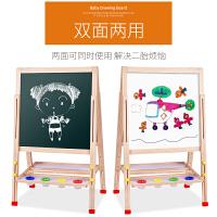 小黑板支架式家用可升降宝宝画画板写字板儿童画板双面磁性涂鸦板