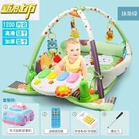【六一儿童节特惠】 婴儿健身架器脚踏钢琴益智0-1岁宝宝新生儿玩具6-12个月 +早教汽车1200内