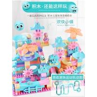 益智男孩子1-2周岁女孩儿童宝宝滑道积木拼装玩具