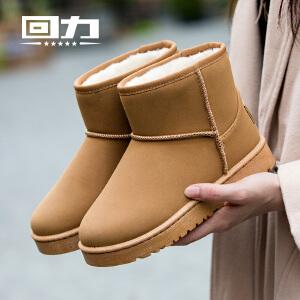 回力女鞋冬季新款加绒保暖鞋子短靴女士雪地靴女百搭棉靴子棉鞋女