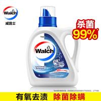 威露士抗菌有氧洗洗衣液1L