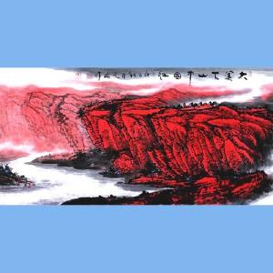 中国青年美术家协会常务理事,中国山水画院专业画家,一级美术师高云鹏(大美天山)53