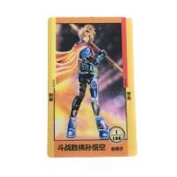 童年玩具 星战西游记 卡片 全套128张 统一 小当家卡牌 送同款收藏卡册