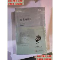 【二手旧书9成新】春花的葬礼 /[法]耶麦 人民文学出版社