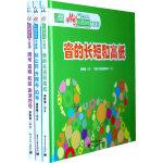 My music 乐理游戏大发现(1-3册)全彩  国内第一套游戏式音乐教材!