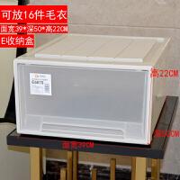 衣物箱 收纳箱塑料特大号抽屉式透明 多层自由组合储物柜衣物整理收纳盒