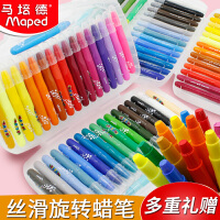 马培德丝滑炫彩棒油画12色24色36色扭扭旋转蜡笔可水洗水溶性儿童