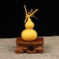 天然葫芦挂件家居摆件酒壶D 高4-6cm 周正手把件