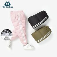 【2件3折价】迷你巴拉巴拉儿童裤子男女童羽绒裤保暖长裤宝宝加厚童裤冬季童装