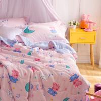 多喜爱春夏新品全棉双层纱空调被纯棉夏被可水洗小猪佩奇的美梦