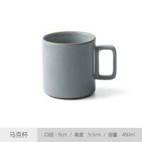 INS日式马克杯咖啡杯个性杯子家用陶瓷杯带盖简约水杯创意办公杯 马克杯-450ML