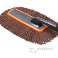 汽车掸子除尘掸洗车刷子蜡刷擦车拖把扫灰尘蜡拖车用清洁用品