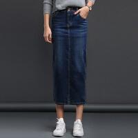 高腰牛仔半身裙女长裙2018春季后开叉显瘦弹力中长款包臀裙一步裙