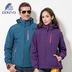 杜戛地冲锋衣男女三合一冬季加绒加厚登山服装可拆卸防风防水户外两件套