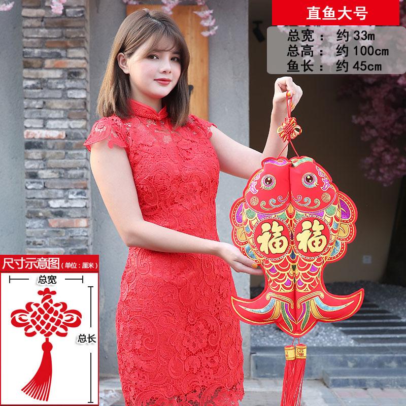 中国结鱼挂件福字年年有鱼春节新年装饰客厅喜庆用品大号挂饰过年