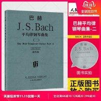巴赫平均律钢琴曲集二 原作版钢琴教程 巴赫十二平均律 巴赫小前奏曲与赋格曲第二册 48首钢琴练习曲教材书 人民音乐出版