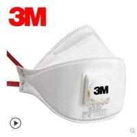 3M 防雾霾PM2.5成人防护口罩9332头带单只FFP3级带阀佩戴呼吸舒适