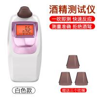 酒精测试仪吹气式测酒驾检测仪家车用浓度测量器呼吸防查专用