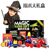 欢乐童年魔术道具套装 儿童益智玩具 礼盒近景 儿童节日六一礼物礼品 魔术8000