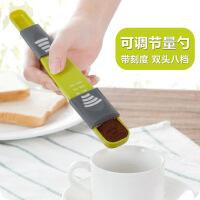 白领公社 烘焙刻度计量勺 量克勺厨房工具塑料奶粉定量勺子烘培量勺
