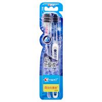 【宝洁】佳洁士纤银炭护龈牙刷两支优惠装