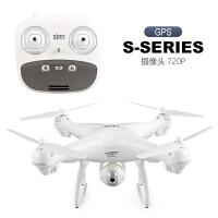 遥控飞机耐摔直升机航模飞机双GPS智能无人机航拍高清超长续航遥控户外大型男孩飞机玩具礼物 白色 双模GPS【720p