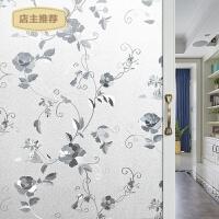 家用磨砂窗户玻璃贴纸透光不透明浴室卫生间窗花贴玻璃贴膜窗贴3d立体SN0968 牡丹