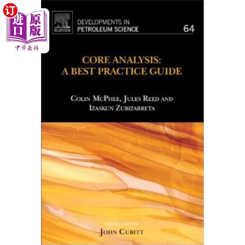 【中商海外直订】Core Analysis: A Best Practice Guide