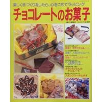 チヨコレ�`トのお�子 巧克力蛋糕