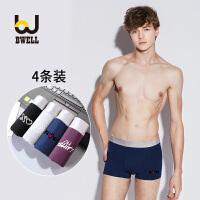 【11.2-11.7 大牌周 满100减50】BWELL 4条装男士速干舒适透气多组合搭配平角男内裤