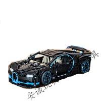 森宝兼容乐高积木科技系列保时捷911gt3rs跑车拼装模型男孩子遥控玩具 得高布加迪奇龙黑色 3388B