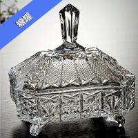 宝石无铅水晶玻璃糖缸储物罐装饰透明糖果罐果盘带盖欧式糖罐 单支