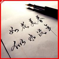 美工钢笔弯头 艺术签字笔美工钢笔粗弯头扁头粗笔尖美工笔书法练习签名手绘0.7mm钢笔弯头 黑色