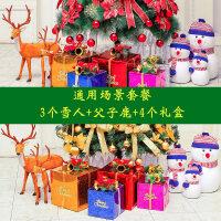 粉色粉红圣诞树樱花渐变色1.5米1.8家用网红小套餐圣诞节装饰