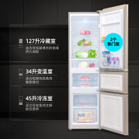 康佳BCD-206三�T冰箱家用小型�p�_�T租房�能小�冰箱三�_�T冰箱