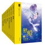 常新港心灵成长系列(全8册)