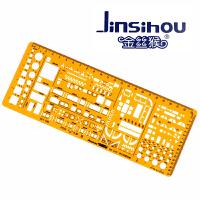 Jinsihou金丝猴4372 1:100/1:200双比例建筑模板尺1号 不易断家具模板学生设计裁剪用透明K胶尺子绘