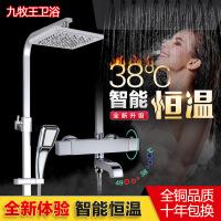 卫浴淋浴花洒套装家用全铜增压沐浴套装淋雨喷头套装卫生间
