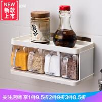 厨房用品免打孔调味盒套装家用调料盒置物架多功能佐料瓶罐收纳盒 多功能调味盒带4个勺子