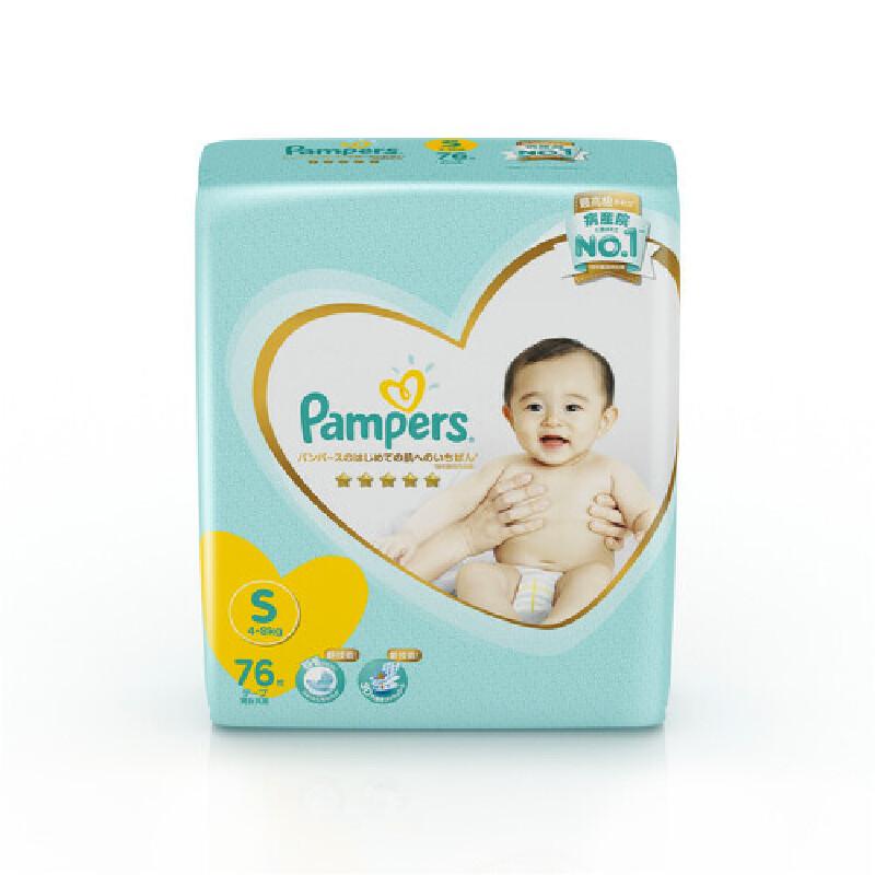[当当自营]帮宝适 日本进口一级纸尿裤 小码S76片(4-8kg) 大包装